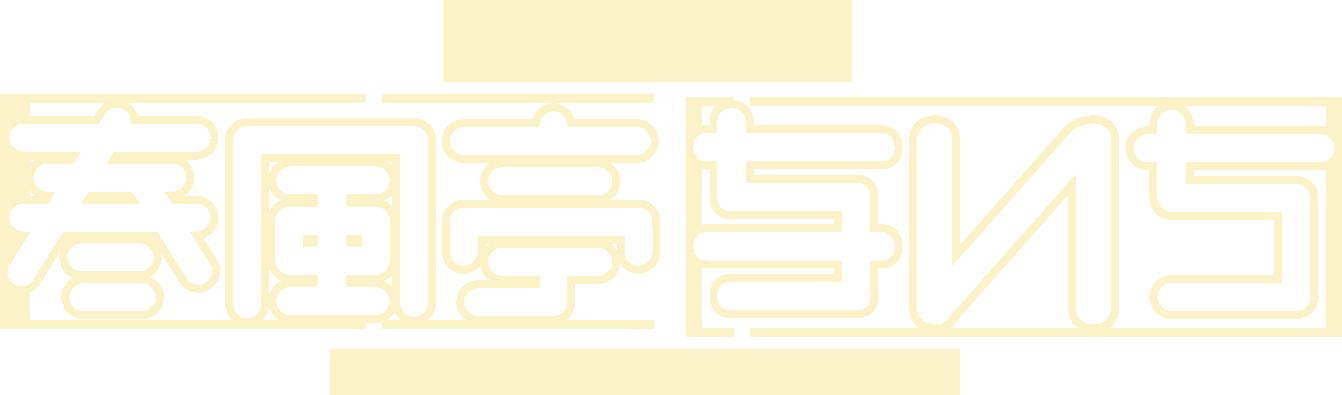 春風亭与いち公式サイト